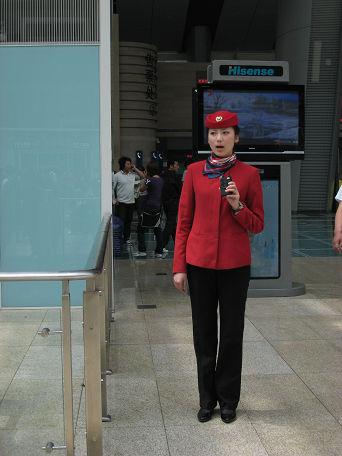 28 北京南駅 (5)
