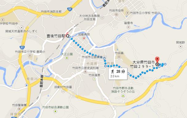 豊後竹田 地図