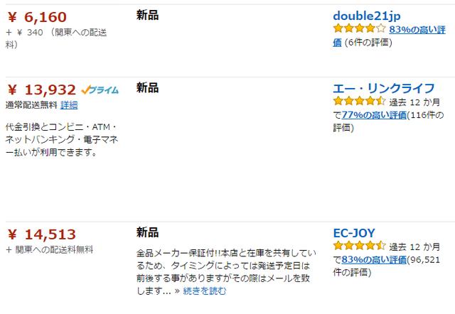 Amazon3