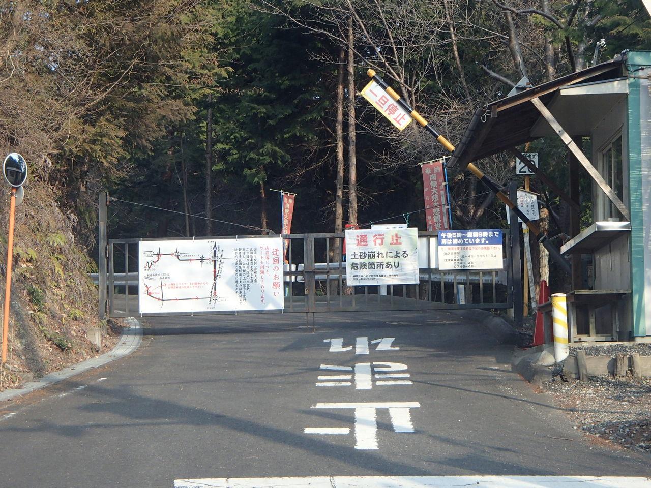 観音寺城 (5)