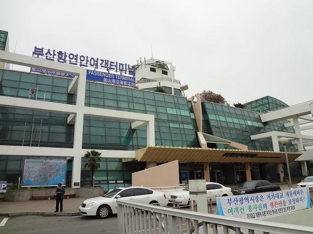 27 朝鮮通信使&ジャガルチ市場 (5)