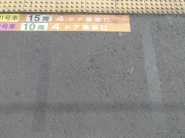 4 (3)鷲宮駅