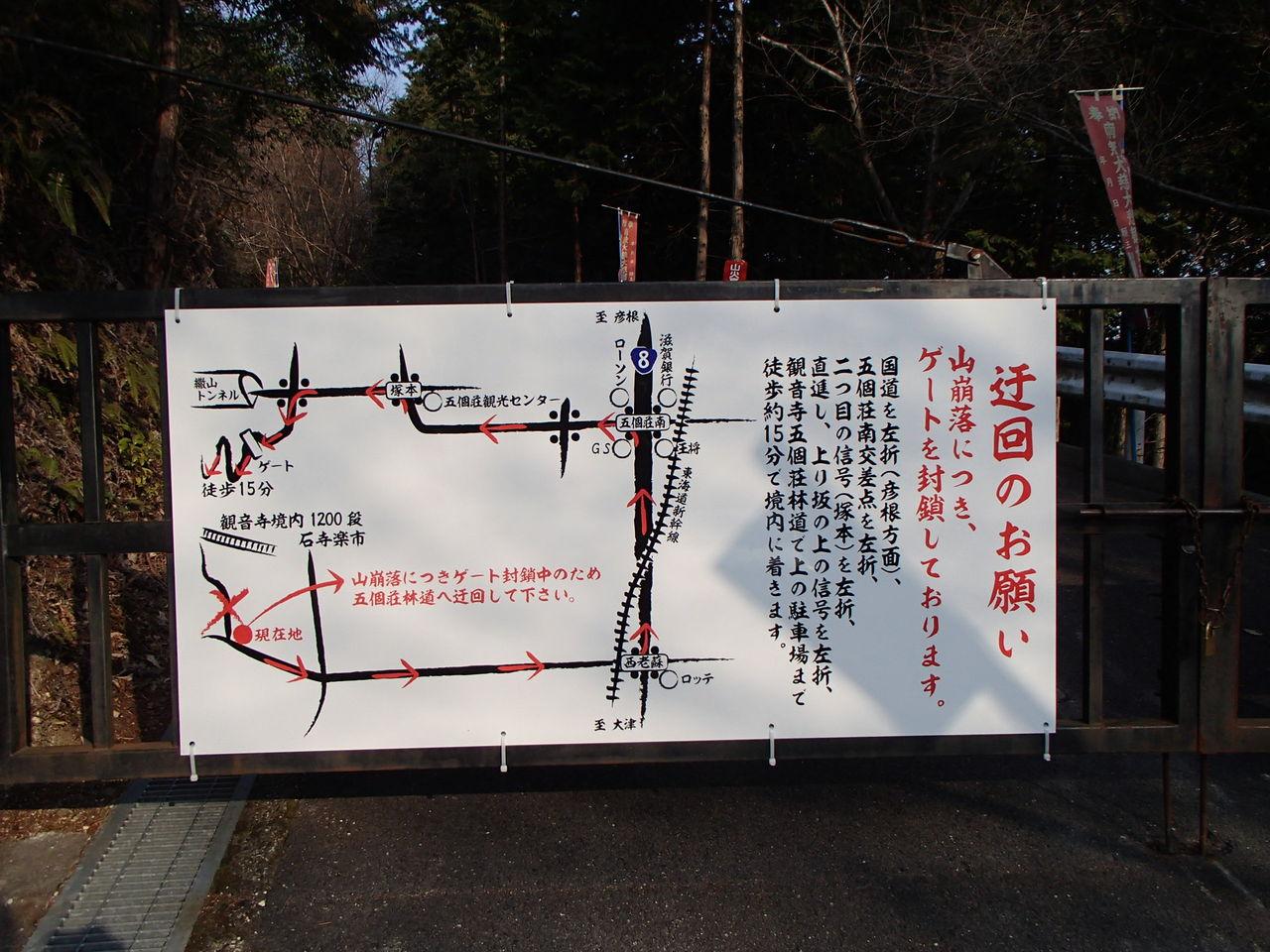 観音寺城 (6)