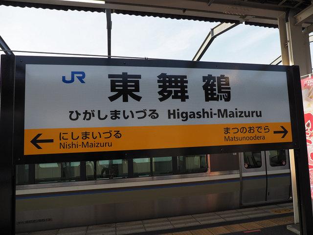11 小浜線 (1)