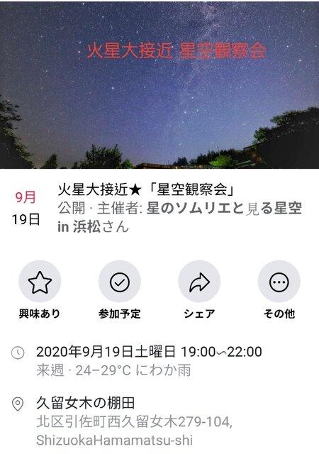 Screenshot_2020-09-10-09-45-25-94