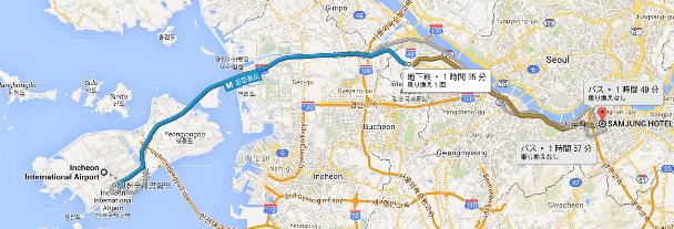 夏 韓国 ICNからホテルまで