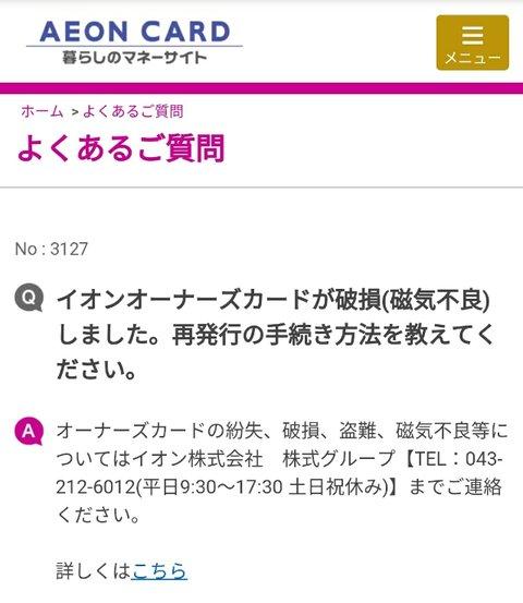 Screenshot_2019-08-14-09-51-11-29