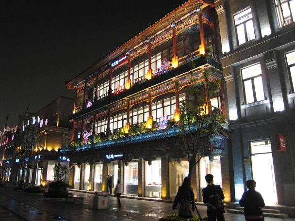 4 夜の繁華街 (10)
