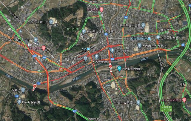 人吉 大渋滞