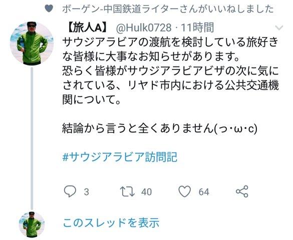その他 (7)