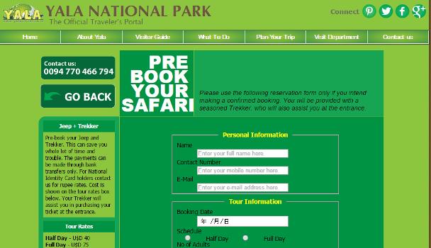 スリランカ ヤーラ国立公園