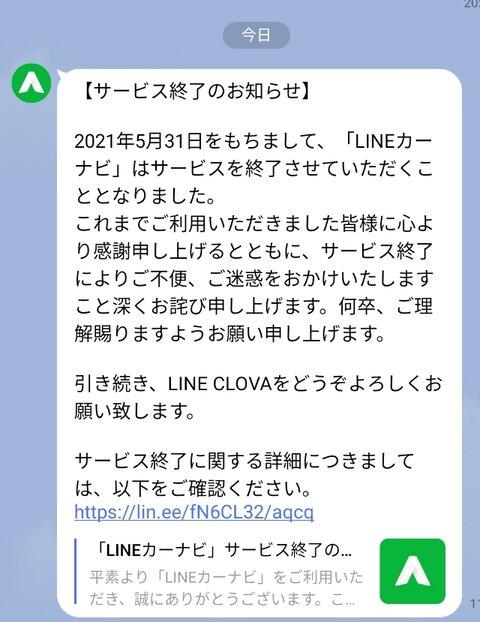 Screenshot_2021-01-13-11-01-15-64