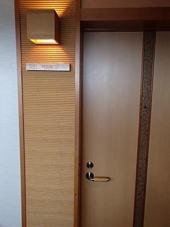 5特別室 (1)