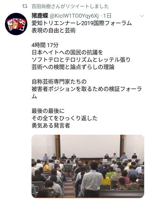 大村 再開 (6)