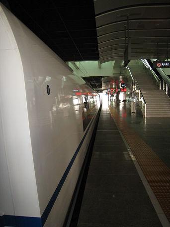 28 北京南駅 (6)