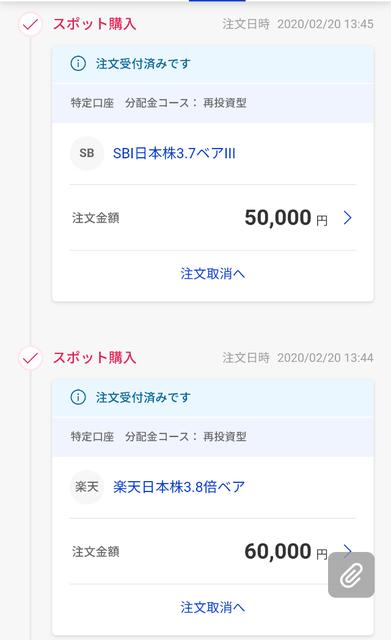 Screenshot_2020-02-20-13-47-02-41