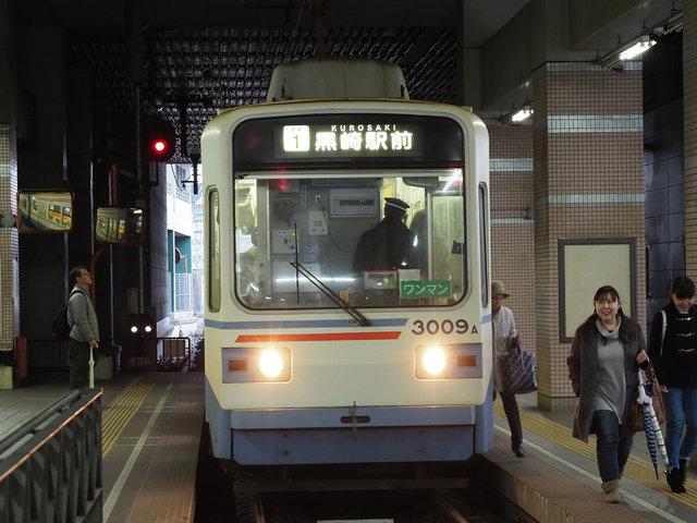 17 筑豊電気鉄道 (1)