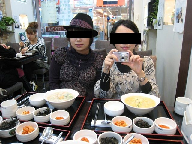 2009 秋 韓国 134