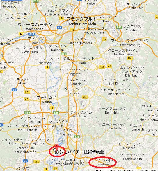 ドイツ Speyer 地図