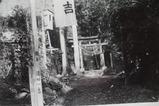村の鎮守「大山神社」