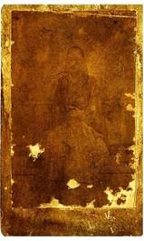 会津公の写真