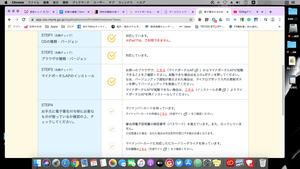 スクリーンショット 2020-05-21 23.01.22