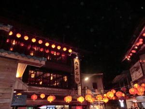 2泊3日ボッチ台湾旅行 その2観光編 九份・十份・孔子廟・101