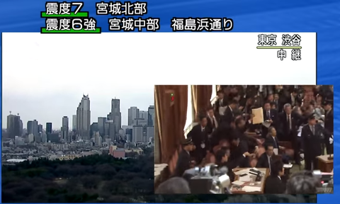 地震速報画面