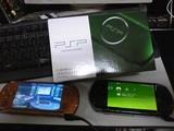 PSP_green