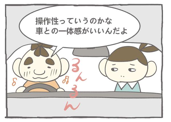67-26運転席