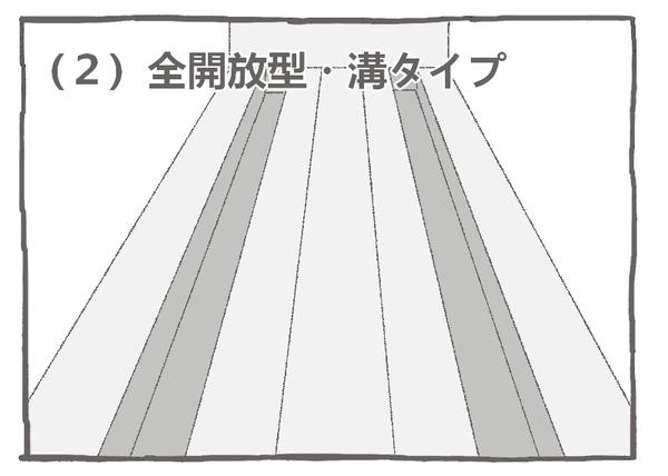 114-4