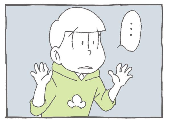 8話チョロ松