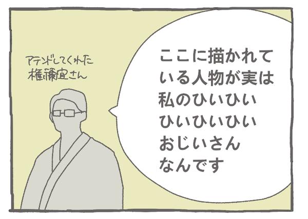 135-4 - コピー (2)