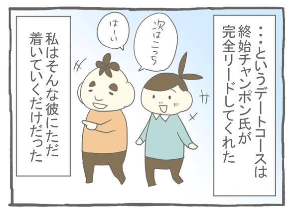 なれそめ86飛騨高山デート-3