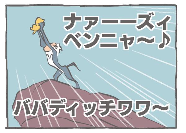 67-86ライオンキング
