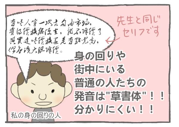 65-67草書体