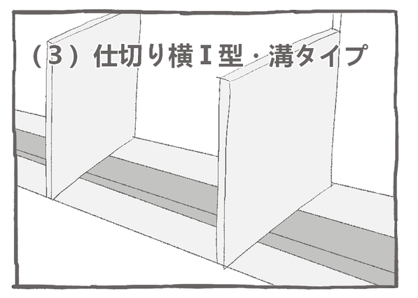114-8