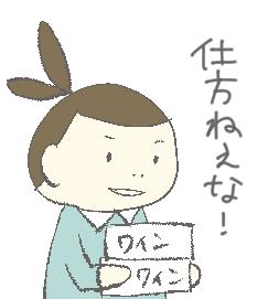 105-52 - コピー - コピー