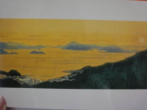 平山郁夫の瀬戸内海