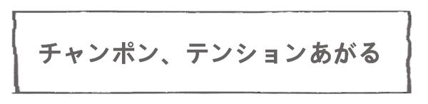 なれそめ87まさかの出会い-5