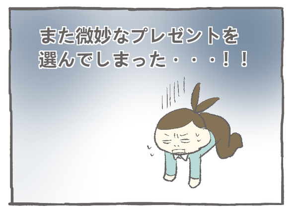 116-1 - コピー