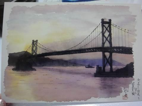 平山郁夫の因島大橋