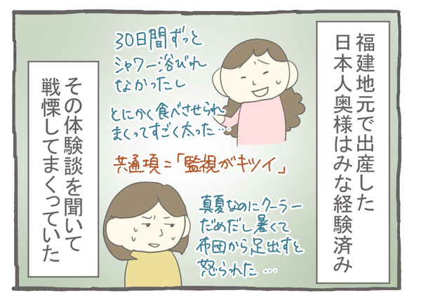 妊娠出産編19-7