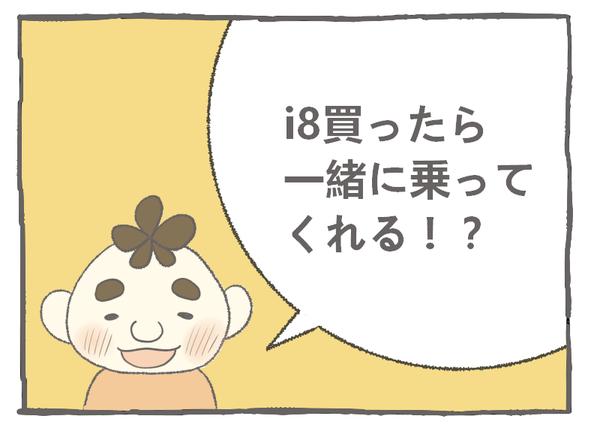 67-129
