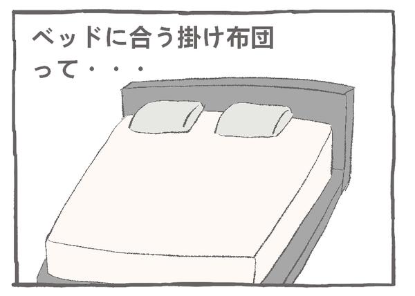 110-3