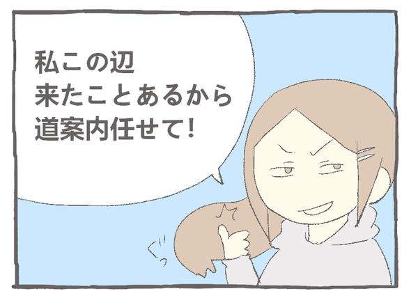126マリエ氏