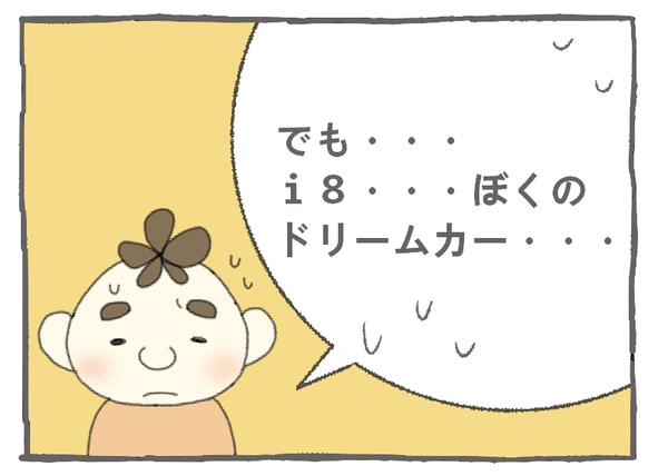 67-49