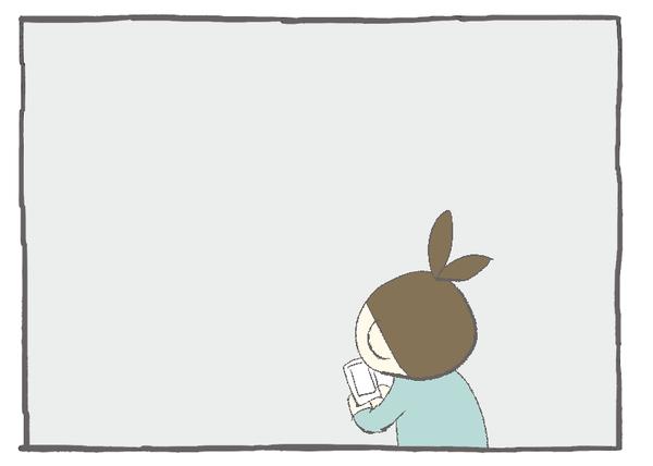 101しりー2