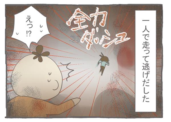 なれそめ117お化け屋敷-3