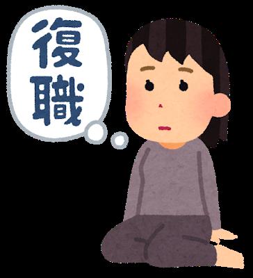 fukusyoku_nayamu_woman